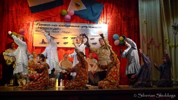 Traditional dance performance in Uelen